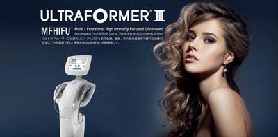 Ultraformer III - Sydney Beauty
